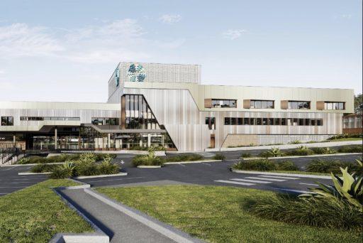 Wonthaggi Hospital Expansion